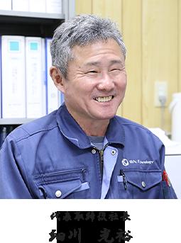 代表取締役社長 細川 光裕