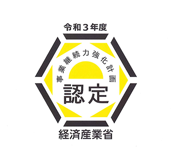 事業継続計画(BCP)策定ロゴ